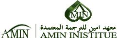amininstitute.com
